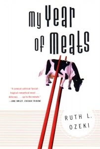 My Year of Meats cover